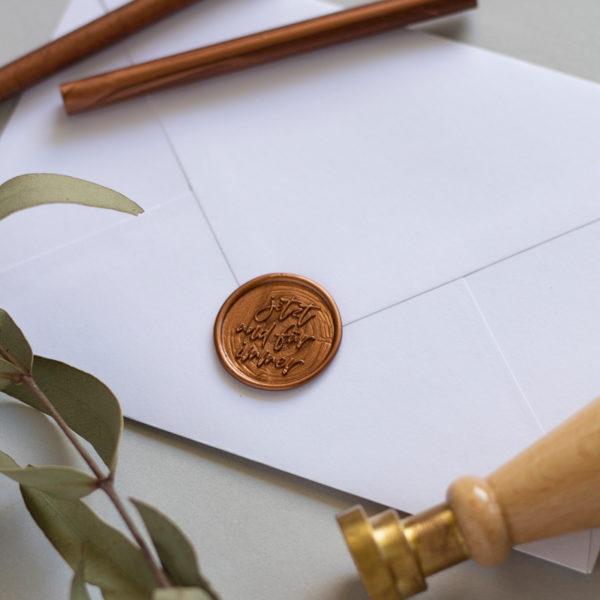 Wachsiegel auf Briefkuvert