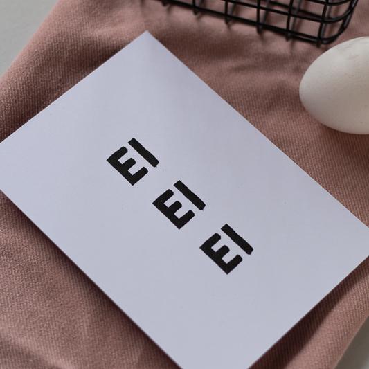 Grußkarte zu Ostern mit dem Wort Ei